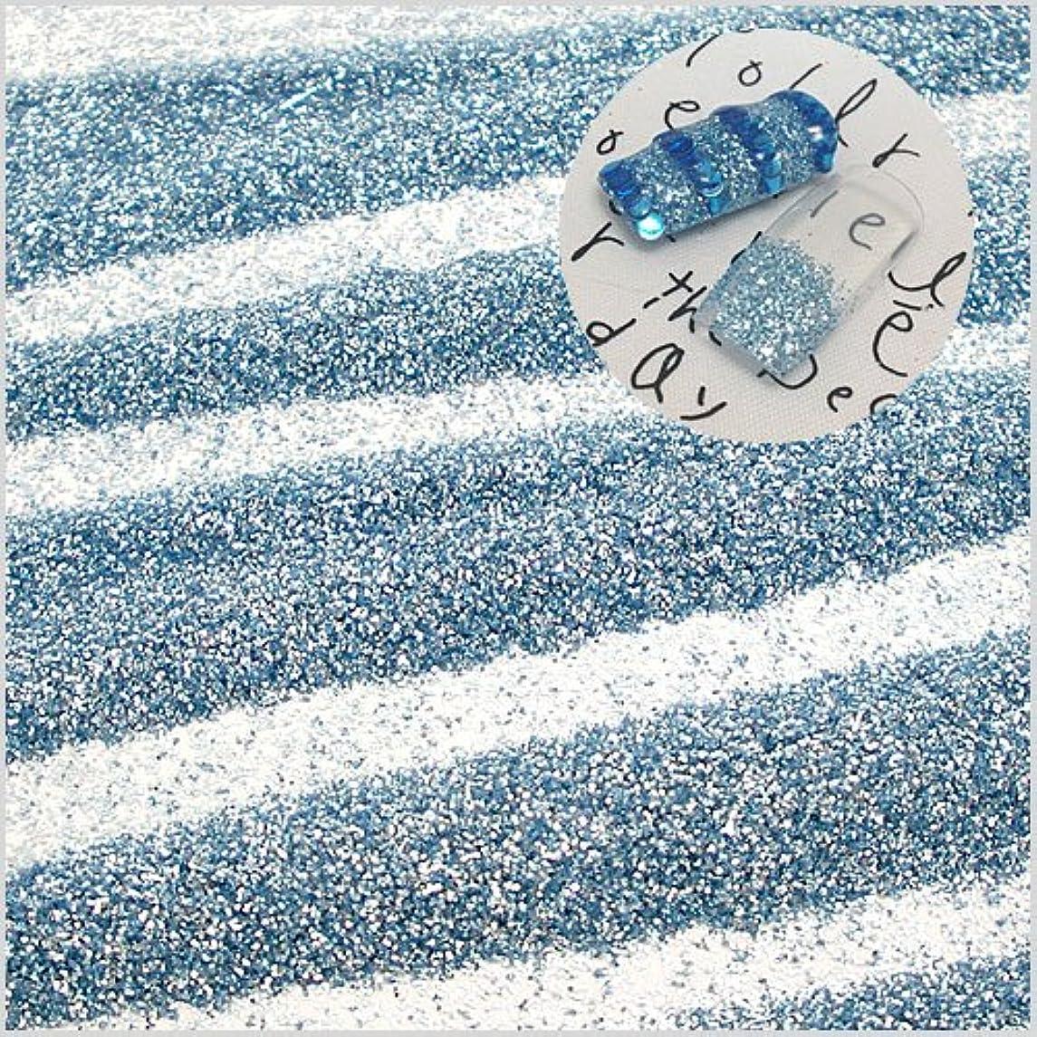 レンジシルエット自分の力ですべてをするグリッター2g入り「ライトブルー」(ラメ,ネイル,キラキラ素材,ラメ素材,レジン封入,ボディータトゥー,サンドアート,ネイルアート,UVレジン) [並行輸入品]