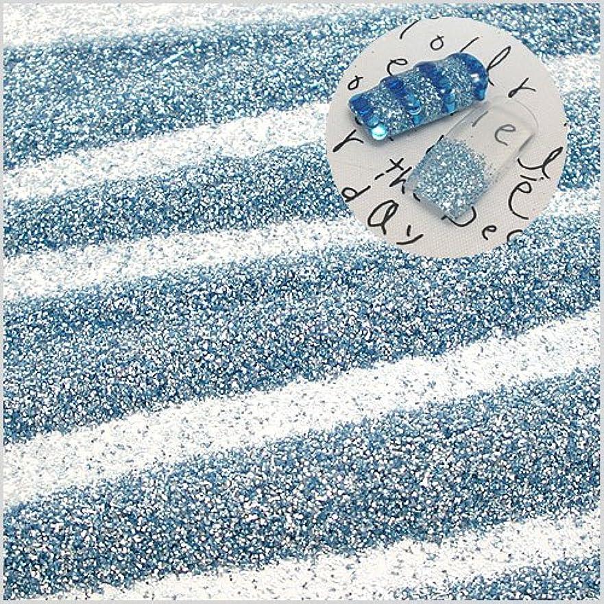 構想するフレッシュ天才グリッター2g入り「ライトブルー」(ラメ,ネイル,キラキラ素材,ラメ素材,レジン封入,ボディータトゥー,サンドアート,ネイルアート,UVレジン) [並行輸入品]