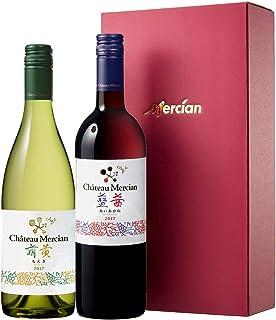 日本ワイン シャトーメルシャンアンサンブル2種 ギフトセット [ 赤ワイン ミディアムボディ 日本 750mlx2本 ]