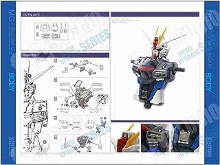 MG RE MEGA SIZE 改造用 ディテールアップ ハイクオリティーメタルパーツ (MG 1/100 フリーダムガンダム Ver.2.0用) [並行輸入品]