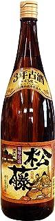 松藤 3年古酒 一升瓶 (1800ml) [ 焼酎 43度 沖縄県 ]