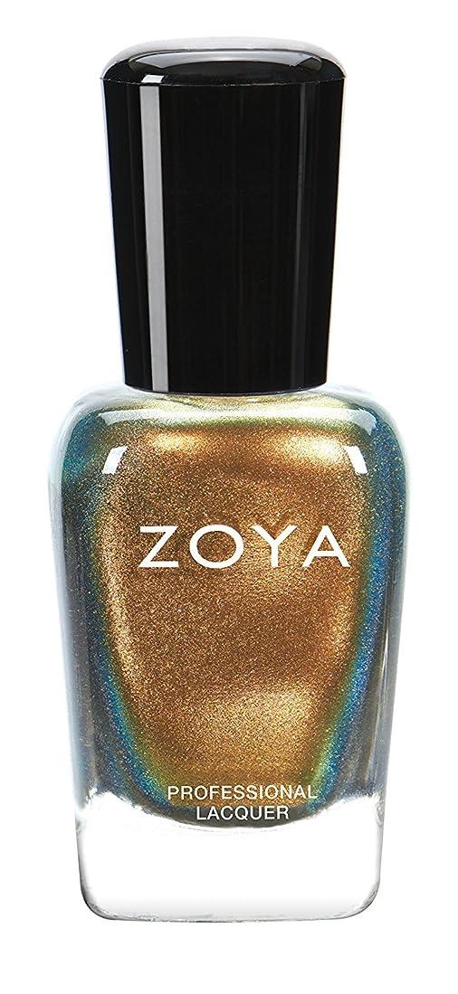 報酬湾自分自身ZOYA ゾーヤ ネイルカラー ZP811 AGGIE アギー 15ml  2015 FLAIR Collection 秋ファッションにピッタリのゴージャスなゴールド パール 爪にやさしいネイルラッカーマニキュア