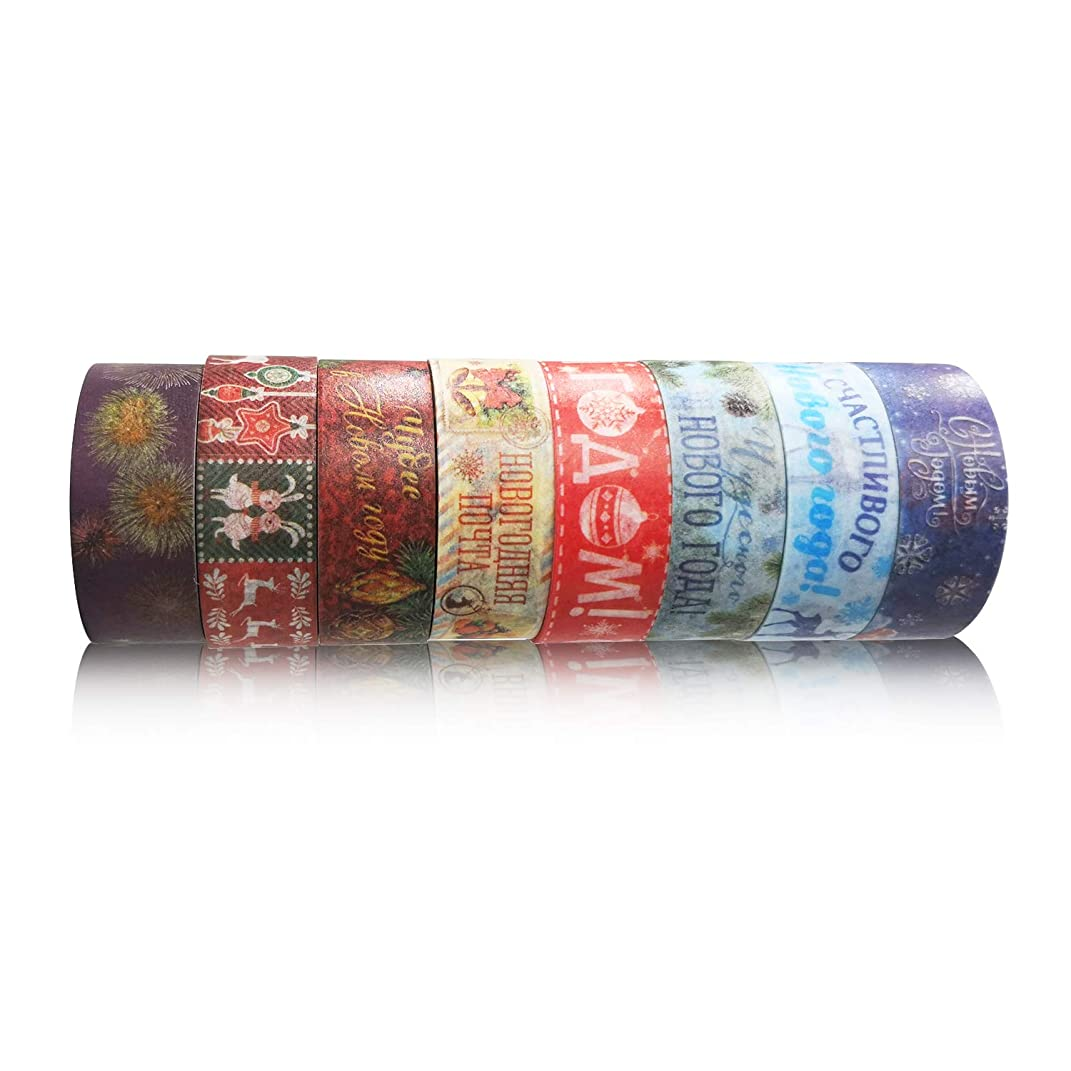 Piokio 8 Rolls Washi Masking Tape, Great Decorative Paper Tapes for Arts, DIY Crafts and Gift Wrapping