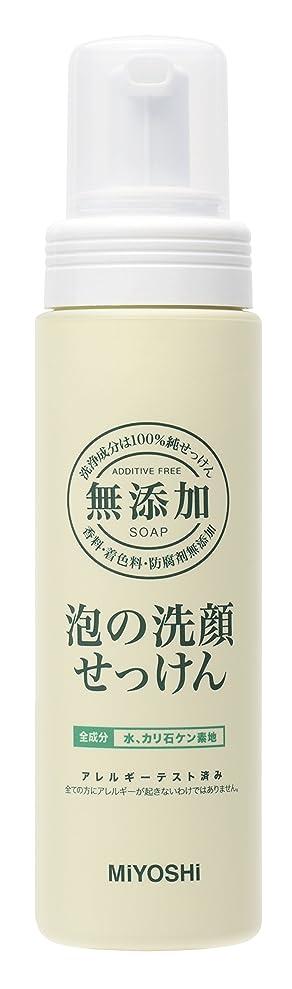研究バッジ艶無添加泡の洗顔せっけん200ML