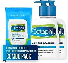 Cetaphil 丝塔芙温和洁面乳473ml *2 支 + 面部湿巾 套装