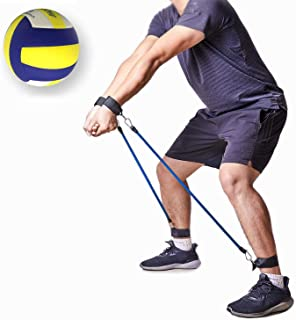 MCJS Volleyball Training Equipment Volleyball Bounce Training Rope Improve Wicked Fast Arm Speed and Spiking Power Sport E...
