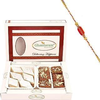 Ghasitaram Gifts Rakhi Gifts for Brothers Rakhi Sweets - Box of Kaju Katli and Chocolate Mawa Barfi with Beads Rakhi