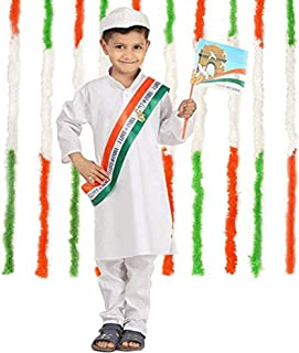 FOCIL Indian Republic Day Special White Cotton Kurta Pyjama with Flag for Kids (Pack of 6)