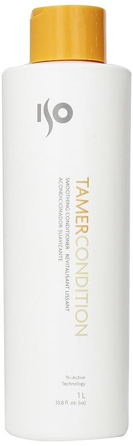 アメリカ休暇メロンISO Tamer Conditioner 1L or 33.8oz (並行輸入品)