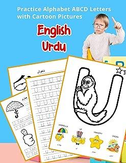 Best arabic songs lyrics for kids Reviews