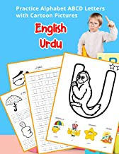 English Urdu Practice Alphabet ABCD letters with Cartoon Pictures: ஆங்கிலம் உருது எழுத்துக்கள் கார்ட்டூன் படங்களுடன் பயிற்சி (English Alphabets A-Z ... & Coloring Vocabulary Flashcards Worksheets)