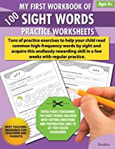 My First Workbook of 100 Sight Words Practice Worksheets: Reproducible activity sheets to learn reading, writing & high-frequency word recognition using worksheets & flash cards activities for ages 4+