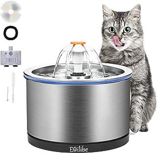 Ewilibe Dricksfontän rostfritt stål katter vattenfontän katt fontän 2,5 l automatisk vattenautomat kattungar hundar husdju...