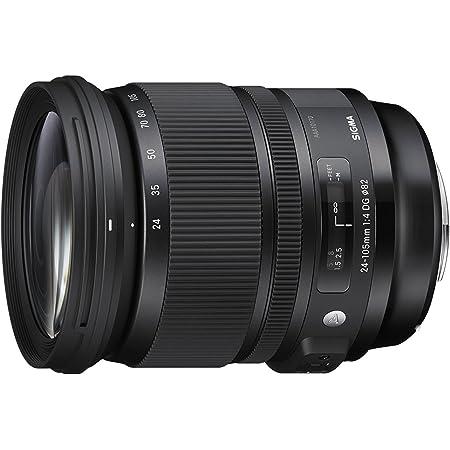 Sigma 24 105mm F4 0 Dg Os Hsm Art Objektiv Für Nikon Kamera
