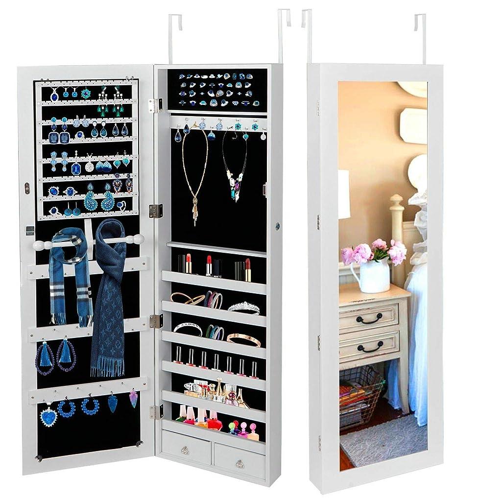 JJEXODUS Large Mounted Hanging Full Size Mirror Jewelry Cabinet Storage Organizer Shelves
