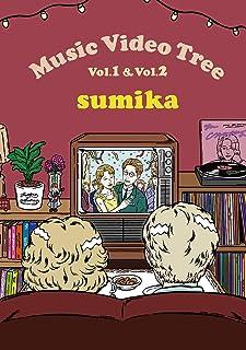 Music Video Tree Vol.1 & Vol.2 (Blu-ray) (特典なし)