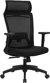 SONGMICS オフィスチェア メッシュ ハンガー付き デスクチェア リクライニング 幅広いヘッドレスト 可動式肘掛け 通気性抜群 一年中快適 腰ランバーサポート 人間工学椅子 NOBN057B01