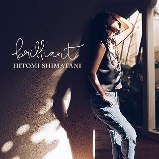 brilliant(CD ONLY盤)