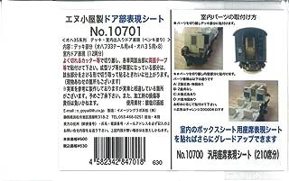 Indoor and out door deck series representation sheet gauge 10 701 N 35 Okha by NTT hut