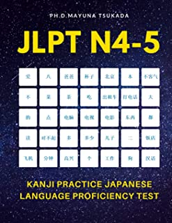 JLPT N4-5 Kanji Practice Japanese Language Proficiency Test: Practice Full Kanji vocabulary you need to remember for Official Exams JLPT Level N4, N5. Quick study academic complete flash cards with katakana and English meaning for beginners, kids, adults.