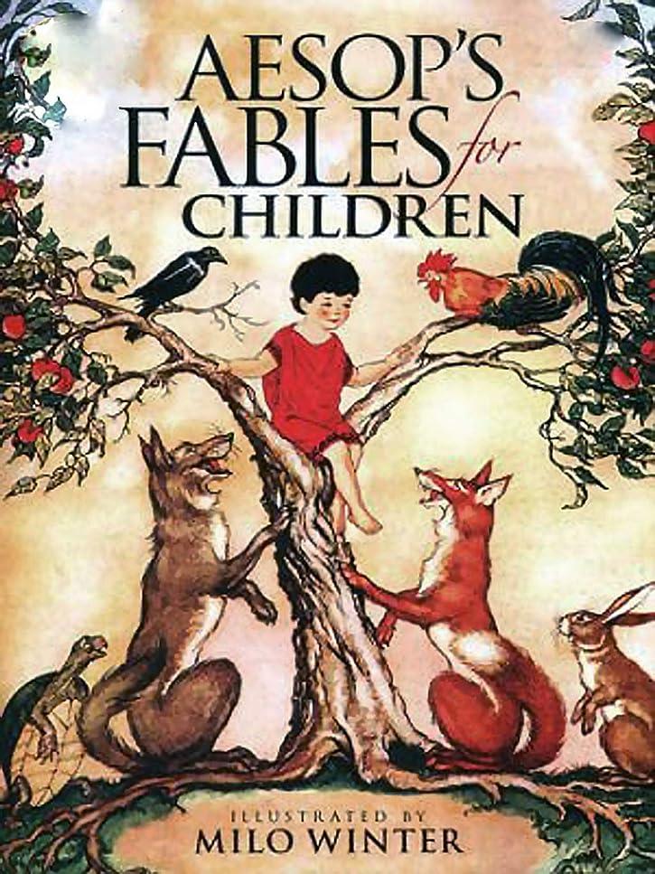 覚えているヤギ安息Aesop's Fables for Children: (Illustrated) (English Edition)
