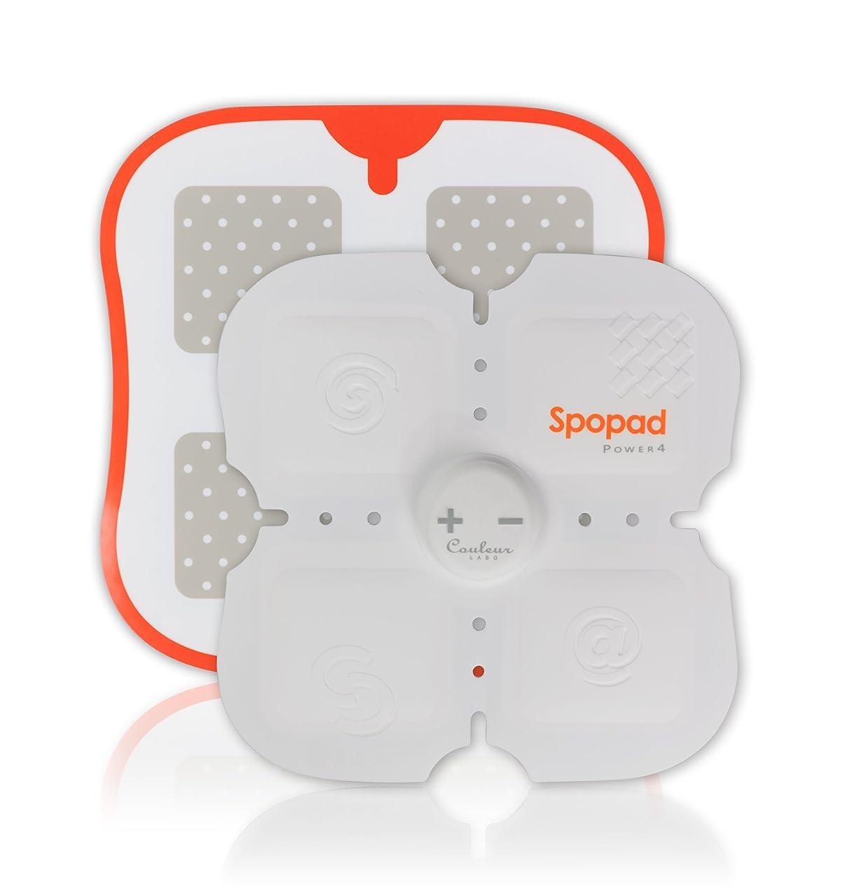 オープナーマンハッタン無能SPOPAD POWER4(スポパッドパワーフォー) 家庭用EMS運動機器、超薄型、超軽量、ワイヤレス、ハンズフリー