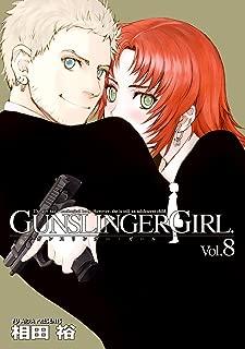 GUNSLINGER GIRL(8) (電撃コミックス)