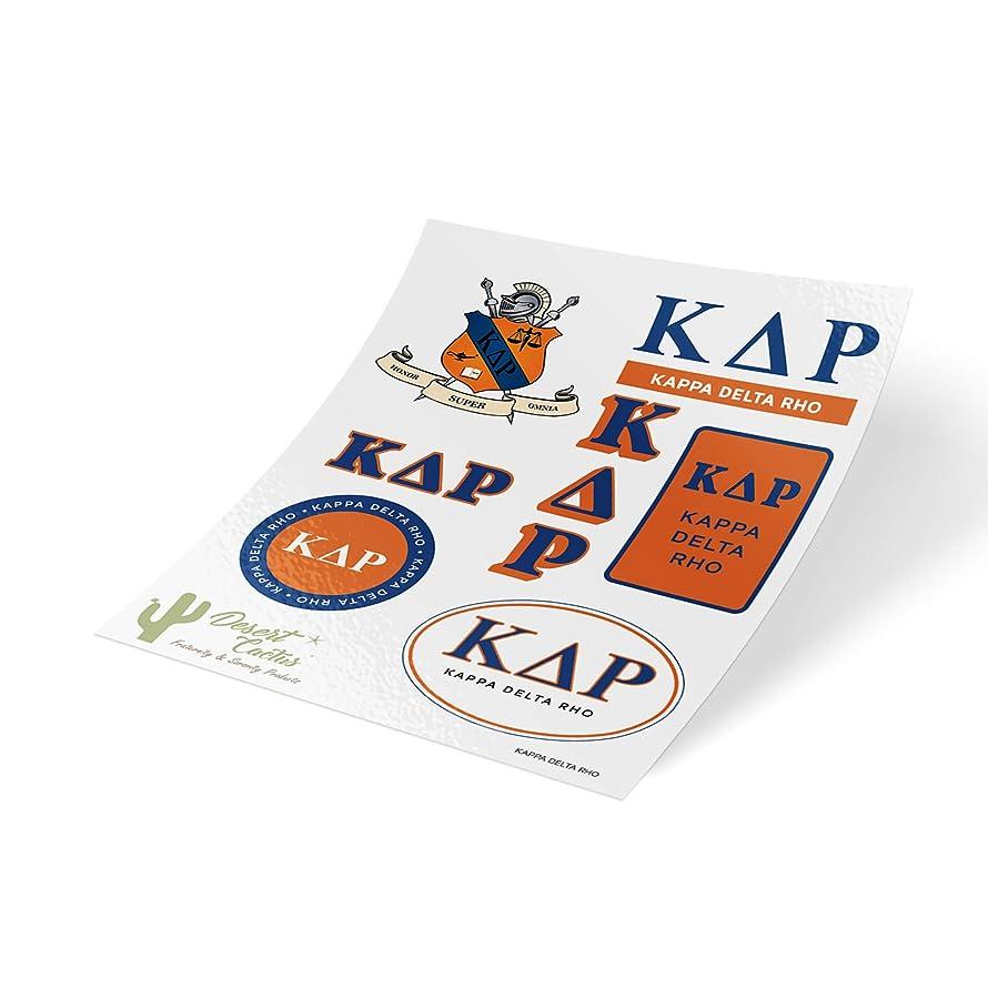 Kappa Delta Rho Standard Sticker Sheet Decal Laptop Water Bottle Car KDR (Full Sheet - Standard)