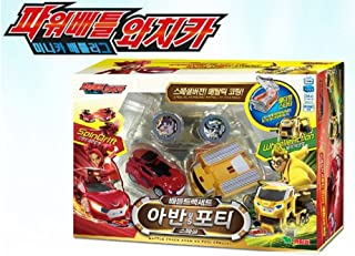 Power Battle Watch Mini-Car Battle Track Set Avan&Forti Special