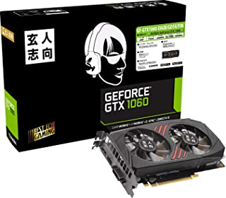 玄人志向 NVIDIA GeForce GTX 1060 搭載 グラフィックボード 6GB デュアルファンモデル GF-GTX1060-E6GB/GD5X/FIN