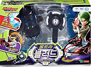 Power Battle Watch Car - Power Coin Battle Ultra Blood