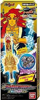 妖怪ウォッチ 妖聖剣シリーズEX DXフドウ雷鳴剣妖聖剣 ver.不動明王・界&妖怪Yメダル