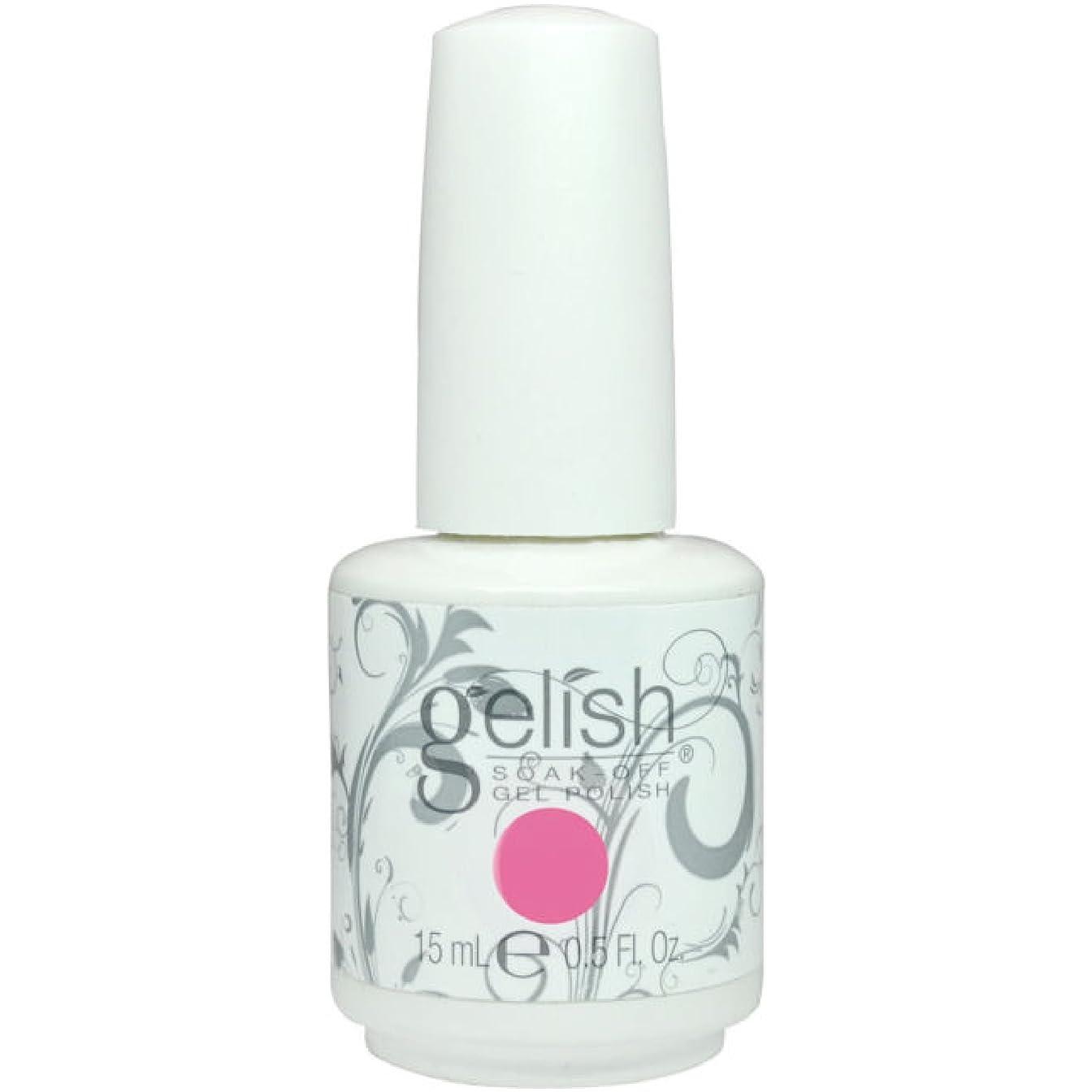 統計的保険つぼみHarmony Gelish Gel Polish - B-Girl Style - 0.5oz / 15ml