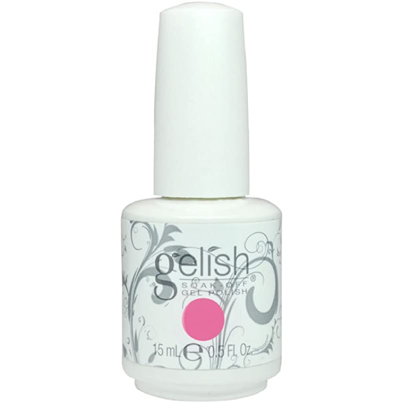 干渉ドレスどうしたのHarmony Gelish Gel Polish - B-Girl Style - 0.5oz / 15ml