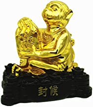 Betterdecor Feng Shui Gold Chinese Zodiac Monkey Statue Home Office Decoration for Good Luck (Monkey)