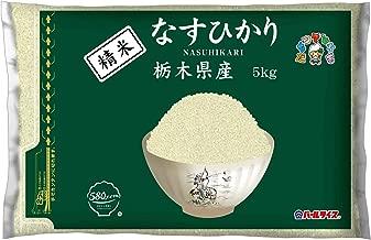 【精米】 [Amazon限定ブランド] 580.com 栃木県産 白米 なすひかり 5kg 令和元年産