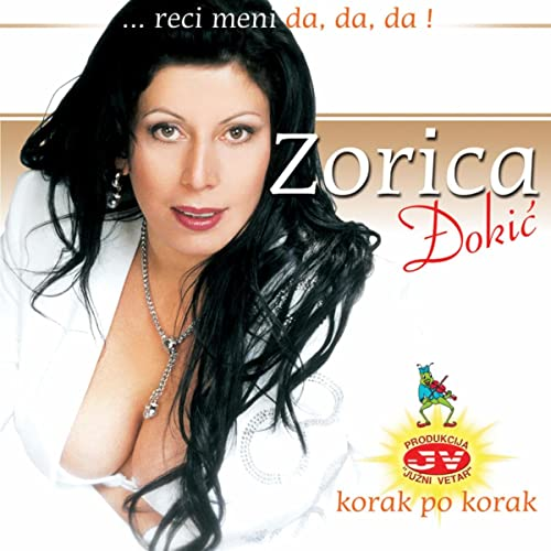 Usamljene zene by Zorica Djokic on Amazon Music - Amazon.co.uk