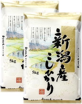 【精米】 新潟県産 コシヒカリ 平成30年産 10kg(5kg×2袋) 白米