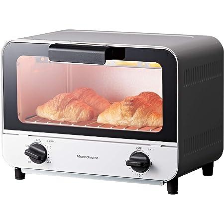 モノクローム オーブントースター 800W ホワイト KOS-0870/W [Amazon限定ブランド]