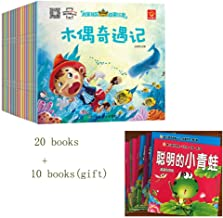 World famous Fairy tales bedtime story book Chinese Early education pinyin books ,set of 20