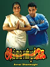 tamil nagesh comedy