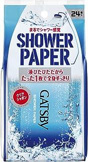GATSBY(ギャツビー) シャワーペーパー クリアシャボン 24枚