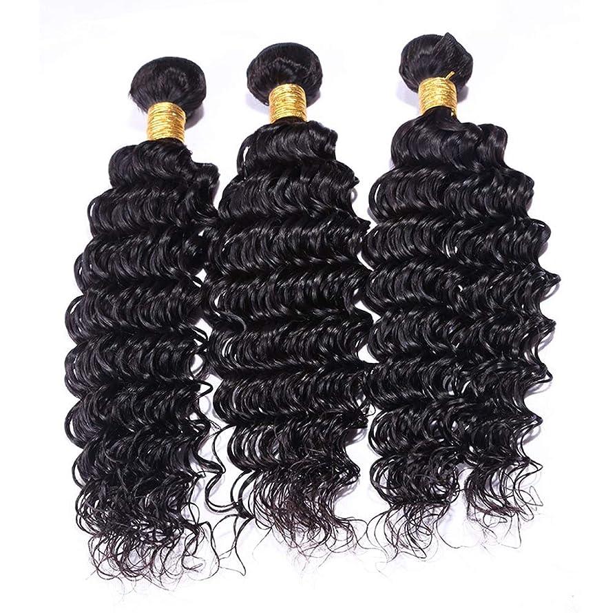 ショッキングガラガラコロニー毛織り8aブラジルカーリーヘア1バンドルブラジル人変態カーリーヘアブラジル人毛エクステンションバージンカーリーヘア