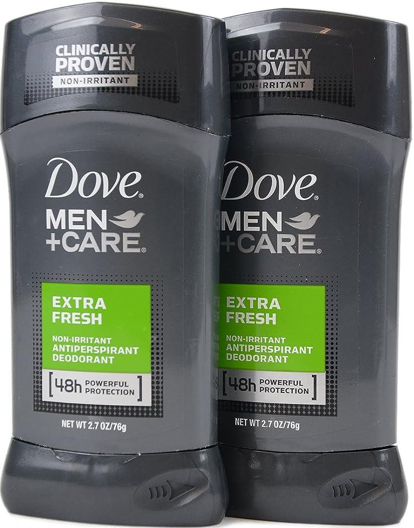 傾斜ペグ安全でないDove Men+Care ダヴ メンズ 固形デオドラント スティック エクストラ フレッシュ 76g×2個[並行輸入品]