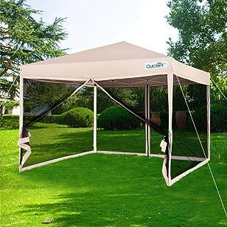 Best 8x8 gazebo canopy Reviews