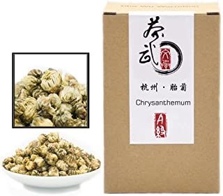 Cha Wu-[A] Chrysanthemum Tea,3.5oz/100g,HangZhou Tai Ju,White Chrysanthemum Bud,Chinese Herbel Tea,Flower Tea
