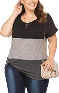 IN'VOLAND Women's Plus Size Twist Knotted Tops Color Block SideShort Sleeve Shirts