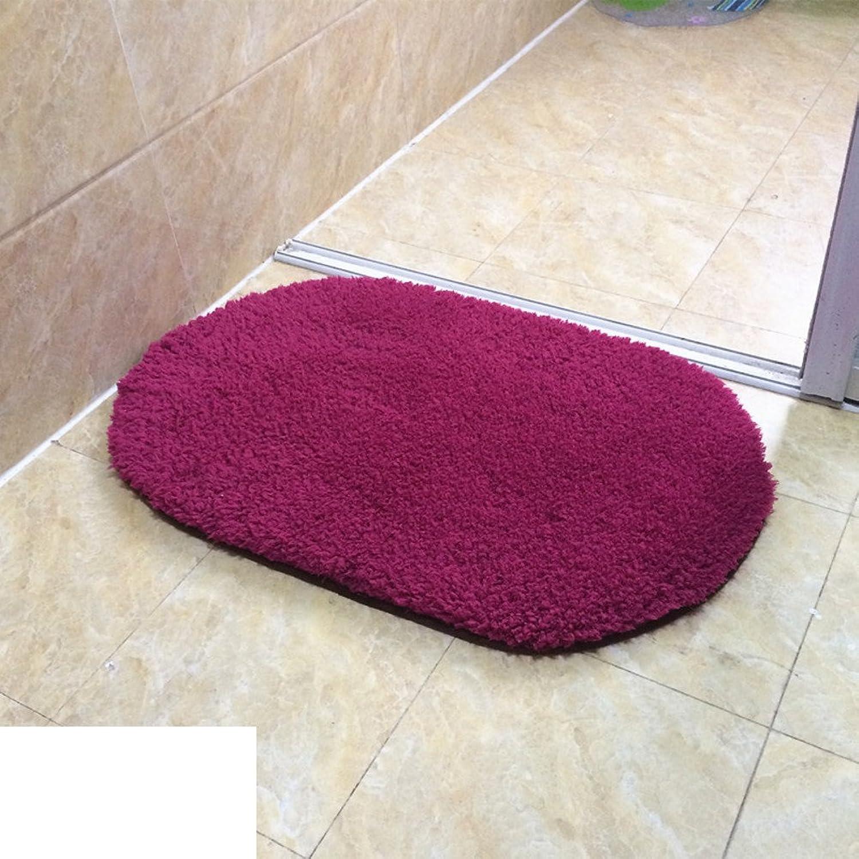 Door mat at Toilet Water-Absorbing mats Kitchen Door mat Bathroom Anti-Slip mat-I 80x160cm(31x63inch)