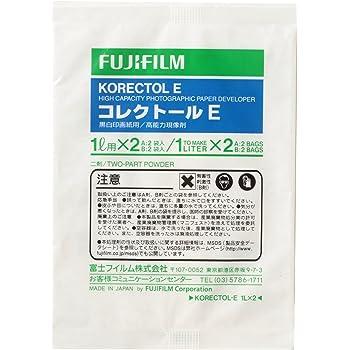 FUJIFILM 黒白印画紙皿現像用現像剤 コレクトールE 1ℓ用2本入り KORECTOL-E 1LX2
