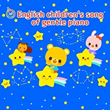 English children's song of gentle piano